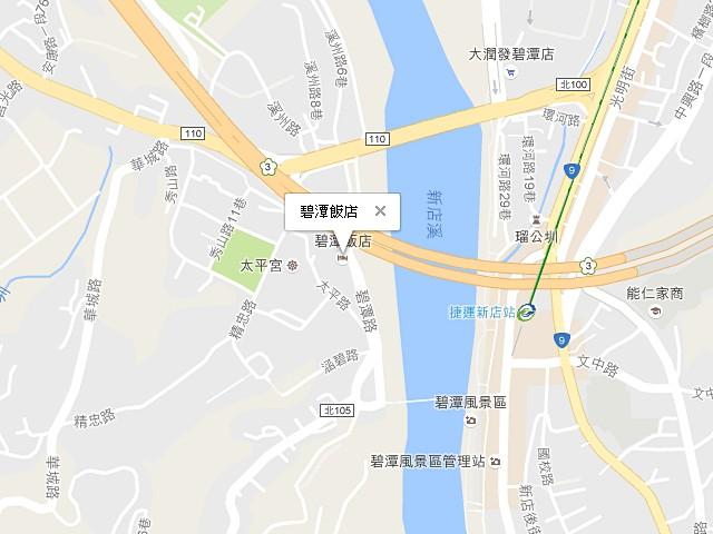 碧潭飯店-交通地圖