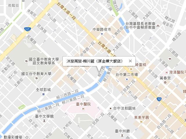 沐旅商旅-柳川館(原金樺大飯店)-交通地圖