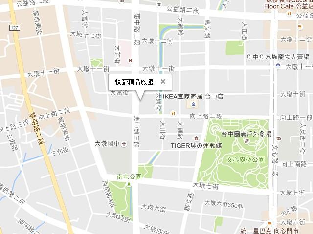 悅豪精品旅館-交通地圖