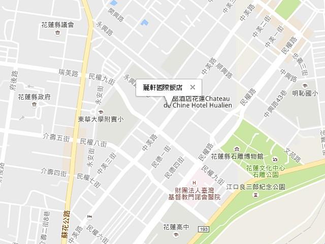 麗軒國際飯店-交通地圖