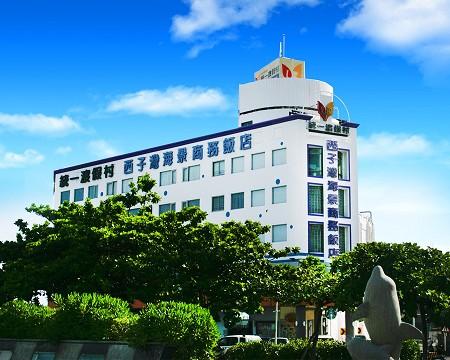 高雄住宿優惠 –統一渡假村-西子灣海景商務飯店